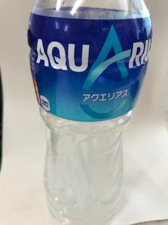 aquarius02.JPG